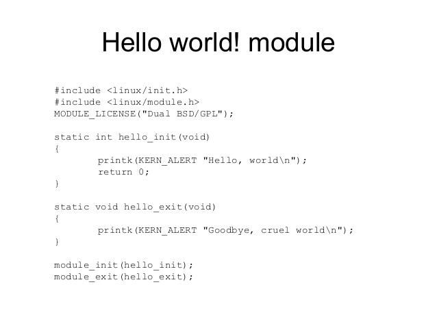 实现简单的 Linux 内核模块